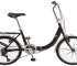 schwinn 20-inch loop folding bike review